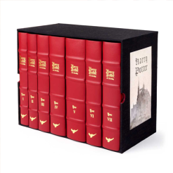 Harry Potter Leather Bound Editions 3