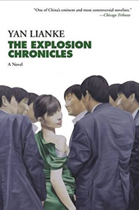 Book - The Explosion Chronicles